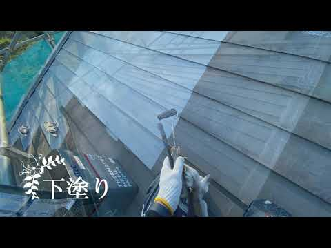 外壁屋根塗装 ビフォーアフター まとめてみた❣